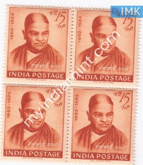 India 1962 MNH Ramabai Ranade (Block B/L 4) - buy online Indian stamps philately - myindiamint.com