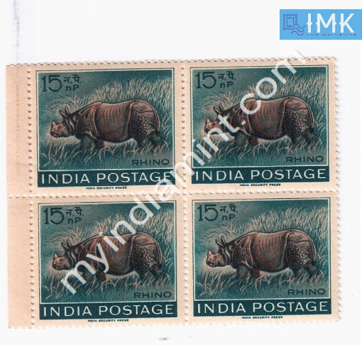 India 1962 MNH Wildlife Week Indian Rhinoceros (Block B/L 4) - buy online Indian stamps philately - myindiamint.com