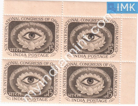 India 1962 MNH Congress Of Opthalmology (Block B/L 4) - buy online Indian stamps philately - myindiamint.com