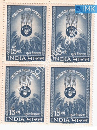 India 1963 MNH Freedom From Hunger (Block B/L 4) - buy online Indian stamps philately - myindiamint.com