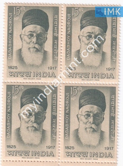 India 1963 MNH Dadabhoy Naoroji (Block B/L 4) - buy online Indian stamps philately - myindiamint.com