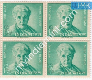 India 1963 MNH Annie Besant (Block B/L 4) - buy online Indian stamps philately - myindiamint.com
