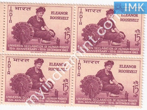 India 1963 MNH Declaration Of Human Rights Elenor Roosevelt (Block B/L 4) - buy online Indian stamps philately - myindiamint.com