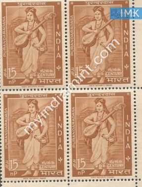 India 1964 MNH Purandaradasa (Block B/L 4) - buy online Indian stamps philately - myindiamint.com