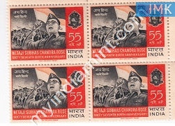 India 1964 MNH Subhash Chandra Bose High Value 55np (Block B/L 4) - buy online Indian stamps philately - myindiamint.com