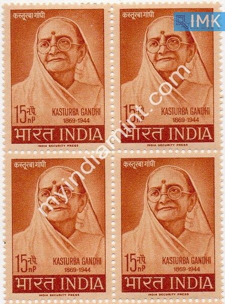 India 1964 MNH Kasturba Gandhi (Block B/L 4) - buy online Indian stamps philately - myindiamint.com