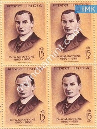 India 1964 MNH Dr. Waldermar Mordecai Wolff Haffkine (Block B/L 4) - buy online Indian stamps philately - myindiamint.com