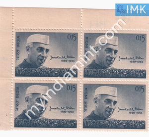 India 1964 MNH Jawaharlal Nehru Mourning Issue (Block B/L 4) - buy online Indian stamps philately - myindiamint.com