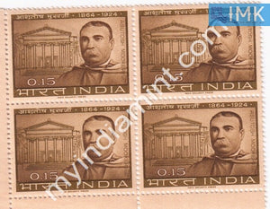 India 1964 MNH Asutosh Mookerjee (Block B/L 4) - buy online Indian stamps philately - myindiamint.com