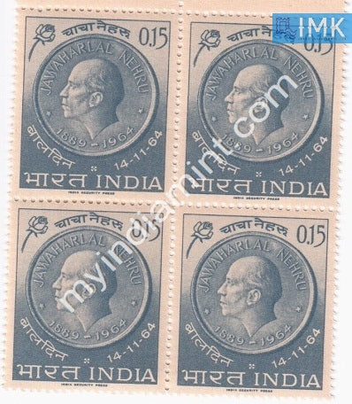 India 1964 MNH 75Th Birth Anniv. Of Jawaharlal Nehru (Block B/L 4) - buy online Indian stamps philately - myindiamint.com