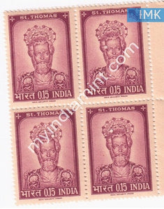India 1964 MNH St. Thomas (Apostle) (Block B/L 4) - buy online Indian stamps philately - myindiamint.com
