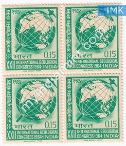India 1964 MNH International Geological Congress (Block B/L 4) - buy online Indian stamps philately - myindiamint.com