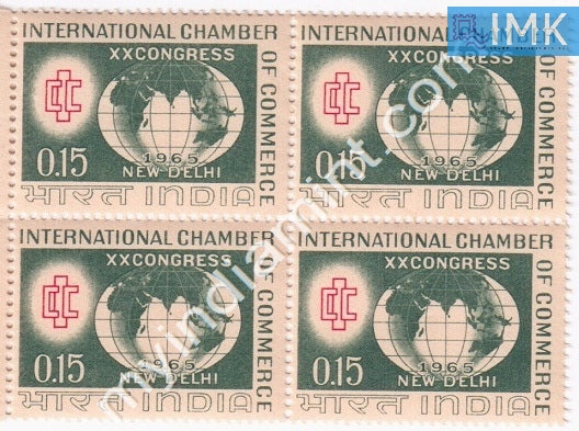 India 1965 MNH International Chamber Of Commerce Congress (Block B/L 4) - buy online Indian stamps philately - myindiamint.com