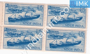 India 1965 MNH National Maritime Day (Block B/L 4) - buy online Indian stamps philately - myindiamint.com