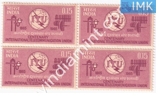 India 1965 MNH International Telecommunication Union (Block B/L 4) - buy online Indian stamps philately - myindiamint.com