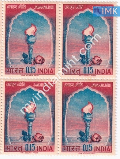 India 1965 MNH First Anniv Of Jawaharlal Nehru's Death (Block B/L 4) - buy online Indian stamps philately - myindiamint.com