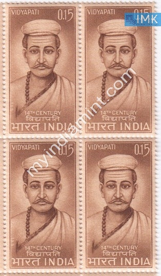 India 1965 MNH Vidyapati Thakur (Block B/L 4) - buy online Indian stamps philately - myindiamint.com