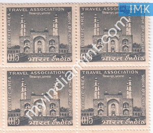 India 1966 MNH Pacific Area Travel Association (Akhbar's Mausoleum) (Block B/L 4) - buy online Indian stamps philately - myindiamint.com