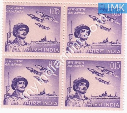 India 1966 MNH Valour Of Indian Armed Forces (Block B/L 4) - buy online Indian stamps philately - myindiamint.com