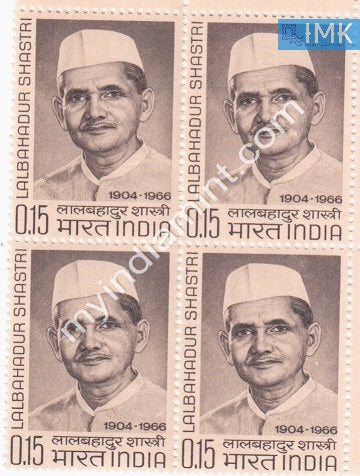India 1966 MNH Lal Bahadur Shastri (Block B/L 4) - buy online Indian stamps philately - myindiamint.com