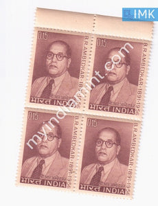 India 1966 MNH Dr. Bhimrao Ramji Ambedkar (Block B/L 4) - buy online Indian stamps philately - myindiamint.com