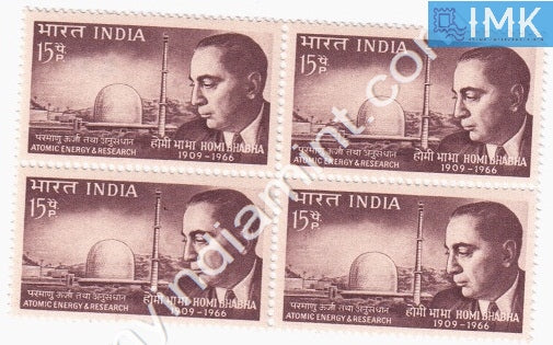 India 1966 MNH Dr. Homi Jehangir Bhabha (Block B/L 4) - buy online Indian stamps philately - myindiamint.com