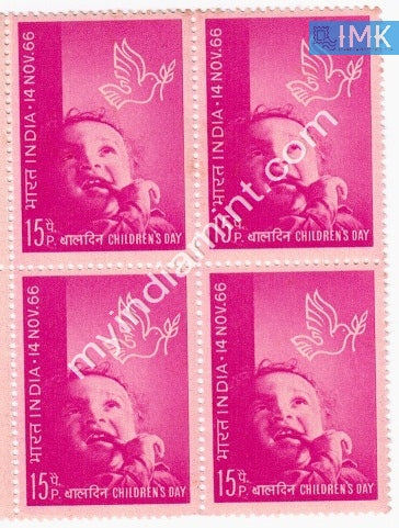 India 1966 MNH National Children's Day (Block B/L 4) - buy online Indian stamps philately - myindiamint.com