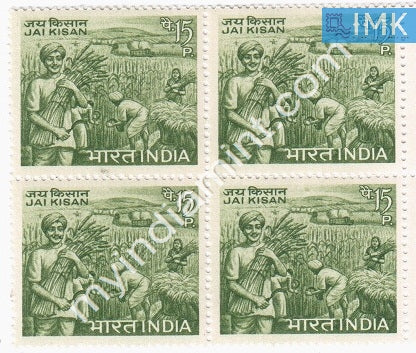 India 1967 MNH Jai Kesan Lal Bahadur Shastri Death Anniv (Block B/L 4) - buy online Indian stamps philately - myindiamint.com