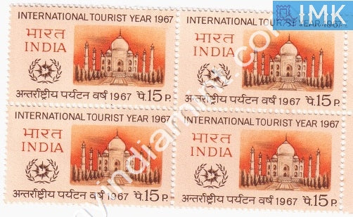 India 1967 MNH Taj Mahal International Tourist Year (Block B/L 4) - buy online Indian stamps philately - myindiamint.com