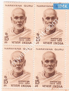 India 1967 MNH Narayana Guru (Block B/L 4) - buy online Indian stamps philately - myindiamint.com