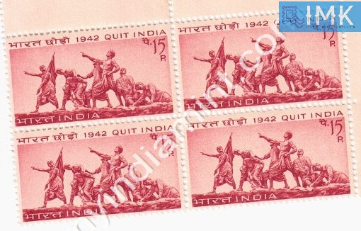 India 1967 MNH 25Th Anniv Of Quit India Movement (Block B/L 4) - buy online Indian stamps philately - myindiamint.com