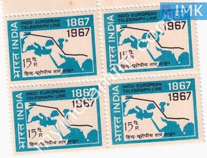 India 1967 MNH Indo-European Telegraph Service (Block B/L 4) - buy online Indian stamps philately - myindiamint.com