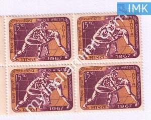 India 1967 MNH World Wrestling Championship (Block B/L 4) - buy online Indian stamps philately - myindiamint.com