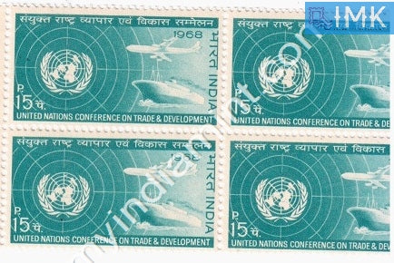 India 1968 MNH 2Nd United Nations Conference On Trade & Development (Block B/L 4) - buy online Indian stamps philately - myindiamint.com