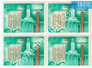 India 1968 MNH Wheat Revolution (Block B/L 4) - buy online Indian stamps philately - myindiamint.com