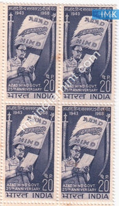 India 1968 MNH 25Th Anniv. Of Azad Hind (Block B/L 4) - buy online Indian stamps philately - myindiamint.com