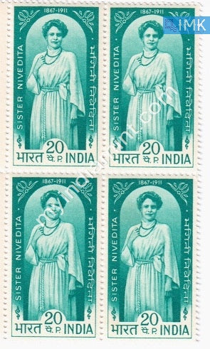 India 1968 MNH Sister Nivedita (Block B/L 4) - buy online Indian stamps philately - myindiamint.com