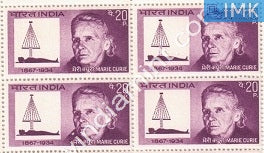 India 1968 MNH Madam Marie Curie (Block B/L 4) - buy online Indian stamps philately - myindiamint.com
