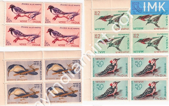 India 1968 MNH Indian Birds Set Of 4V (Block B/L 4) - buy online Indian stamps philately - myindiamint.com