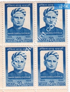 India 1969 MNH Bankim Chandra Chatterjee (Block B/L 4) - buy online Indian stamps philately - myindiamint.com