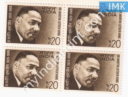 India 1969 MNH Dr. Martin Luther King (Block B/L 4) - buy online Indian stamps philately - myindiamint.com