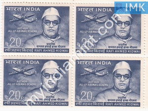 India 1969 MNH All-Up Airmail Scheme (Kidwai) (Block B/L 4) - buy online Indian stamps philately - myindiamint.com