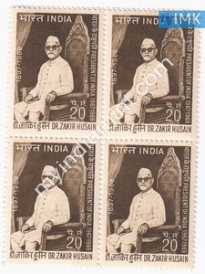 India 1969 MNH Dr. Zakir Husain (Block B/L 4) - buy online Indian stamps philately - myindiamint.com