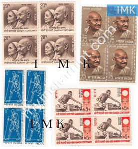 India 1969 MNH Mahatma Gandhi Birth Centenary Set Of 4V (Block B/L 4) - buy online Indian stamps philately - myindiamint.com