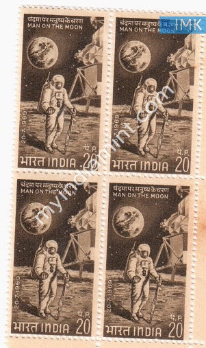 India 1969 MNH First Man On The Moon (Block B/L 4) - buy online Indian stamps philately - myindiamint.com