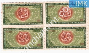 India 1969 MNH International Union For Conservation Of Nature & Resources (Block B/L 4) - buy online Indian stamps philately - myindiamint.com
