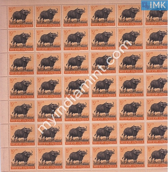 India 1963 MNH Wild Life Preservation 10np Wild Ox Gaur  (Full Sheet) - buy online Indian stamps philately - myindiamint.com