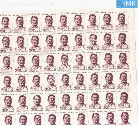India 1968 MNH Maxim Gorky (Writer) (Full Sheet) - buy online Indian stamps philately - myindiamint.com