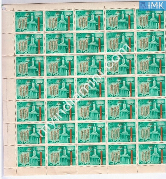 India 1968 MNH Wheat Revolution (Full Sheet) - buy online Indian stamps philately - myindiamint.com