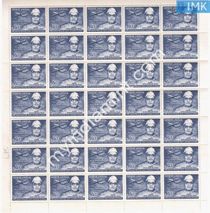 India 1969 MNH All-Up Airmail Scheme (Kidwai) (Full Sheet) - buy online Indian stamps philately - myindiamint.com